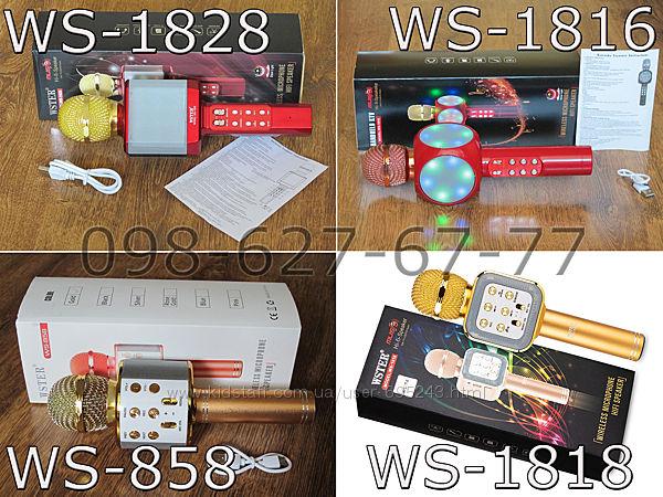 Беспроводной караоке микрофон Wster WS-858 WS-1816 WS-1818 WS-1828