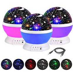 Ночник Star Master Светильник звездное небо все цвета в наличии