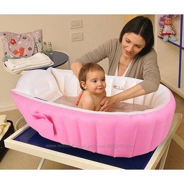 Надувная ванночка розовая Intime Baby Bath Tub