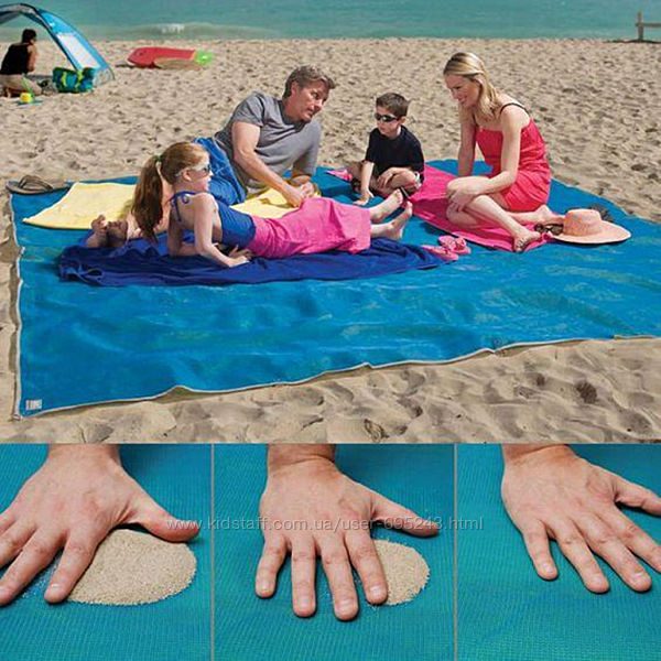 Пляжный коврик покрывало подстилка анти-песок Sand Free Mat