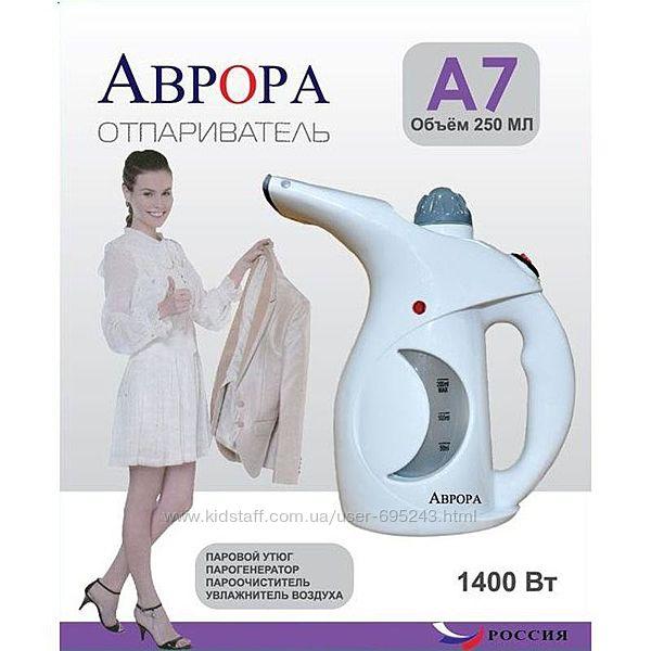Ручной Отпариватель Аврора А7 Отпариватель Для Одежды Утюг