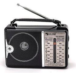 Всеволновой Радиоприёмник GOLON RX-606 Радио Приёмник