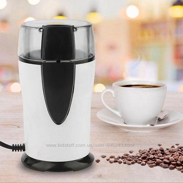 Кофемолка Электрическая Rainberg RB-321 Измельчитель Для Кофе