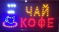 Светодиодная LED Вывеска Табло Чай / Кофе LED Рекламная Вывеска