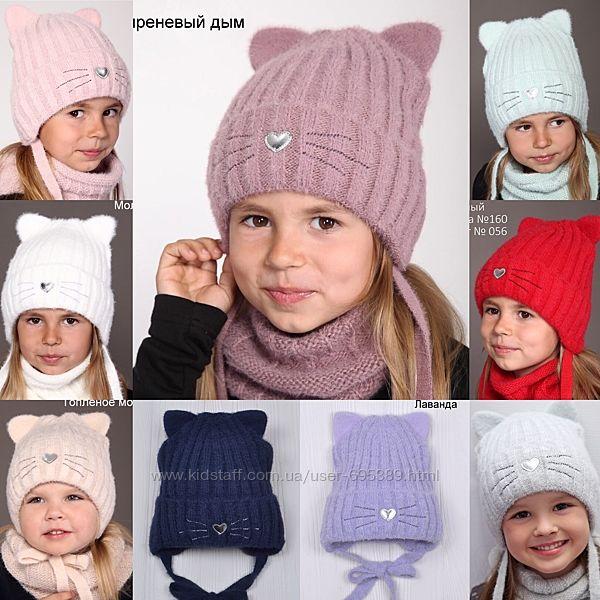 Пушистая зимняя шапка для девочки с ушками от 3 лет 50 52 54