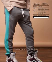 Тёплые брюки, штаны девочке или  мальчику в наличии