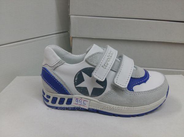 Кожаные кроссовки для мальчика Krokky в наличии
