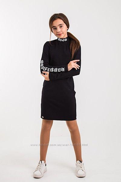 Модное платье Кардея девочке подростку от тм Suzie