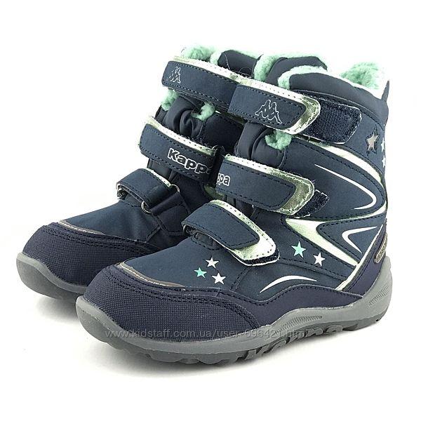 Зимние ботинки Kappa