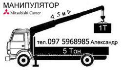 Доставка грузов Кран-Манипулятор до 5т.