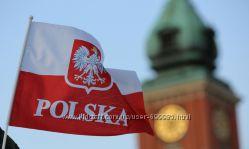 Посредник Польша, выкуп на выгодных условиях