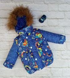 Зимняя куртка на мальчика со съемной меховой жилеткой. Размеры 26-32.