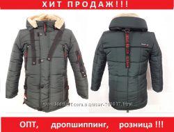 Зимняя подростковая куртка парка на мальчика. Р. 34-44. ОПТ, розница