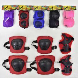 Детские защитные шлемы  и защита для локтей коленей запястий