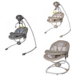 Кресло-Качалка шезлонг CARRELLO Fantazia CRL-7503