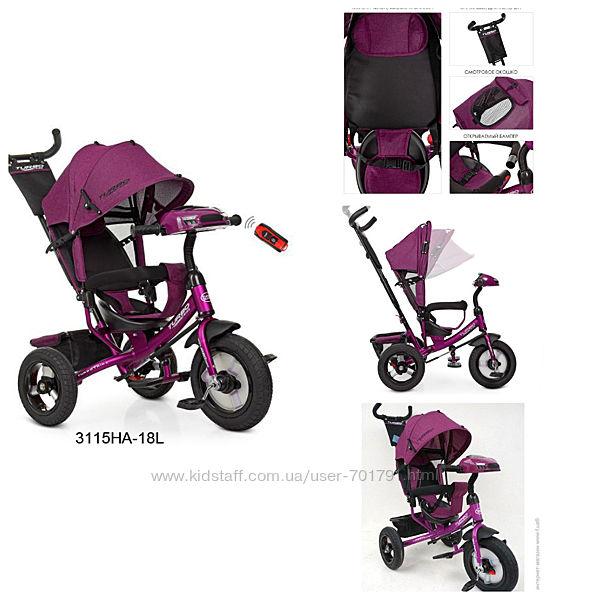 Турбо 3115 лен велосипед трехколесный детский turbo trike с родительской ру