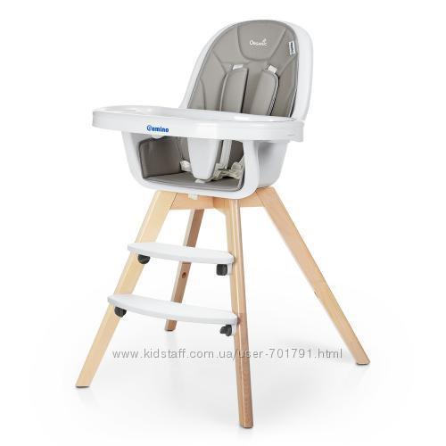 El Camino Organic 1050 стульчик для кормления детский Эль Камино