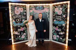 Меловая доска фотозона Свадьба Выпускной День Рождения корпоратив