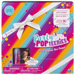 Супер новинка Party Popteenies подарок сюрприз
