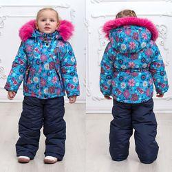 Зимний комплект курточка на флисе и полукомбинизон на рост 92-116