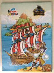 Сделай сам картонный конструктор Kindersurprise Пиратский Корабль