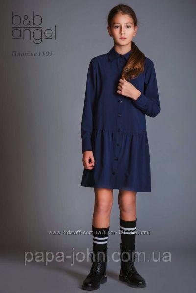 Платье Baby Angel с длинным рукавом