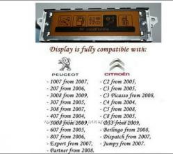 Дисплей-экран Peugeot 307, 407, 408 Citroen . поддержка USB и Bluetooth