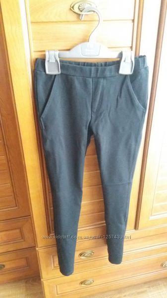 Кльові штани