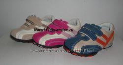 Кожаные кроссовки по супер ценам. Разные модели.