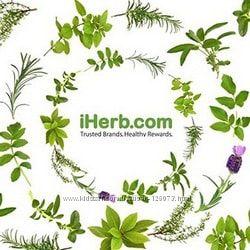 Супер добавки, витамины и минералы с Iherb в наличии