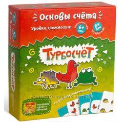 Игры от банды Умников Турбосчёт, Фрукто, Этажики, Зверобуквы, Геометрика