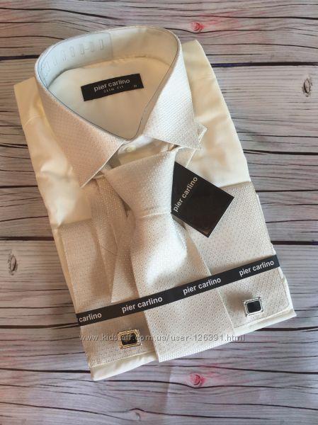 РаспродажаМужские свадебные рубашкиВ комплекте запонки и галстук