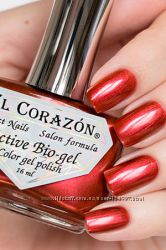 Акция безплатная доставка Биогели для ногтей  EL Corazon без лампи