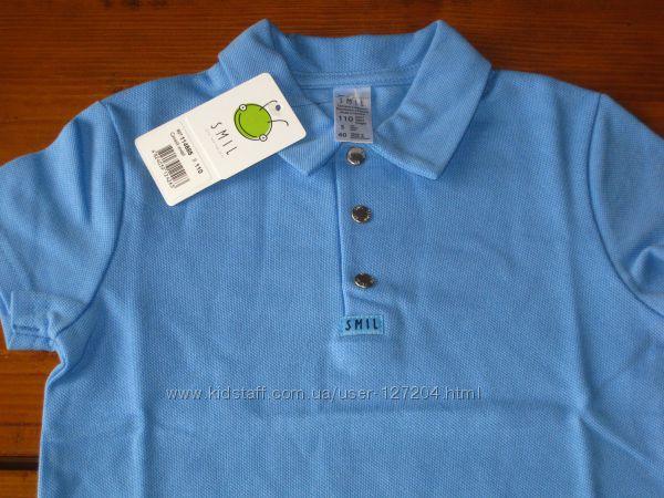 Smil тенниска футболка поло 110р