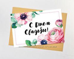 Купить открытки оптом и в розницу