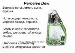 Продам туалетную воду Perceive Dew от AVON