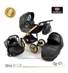 Детская коляска 3 в 1 Adbor Ottis Gold