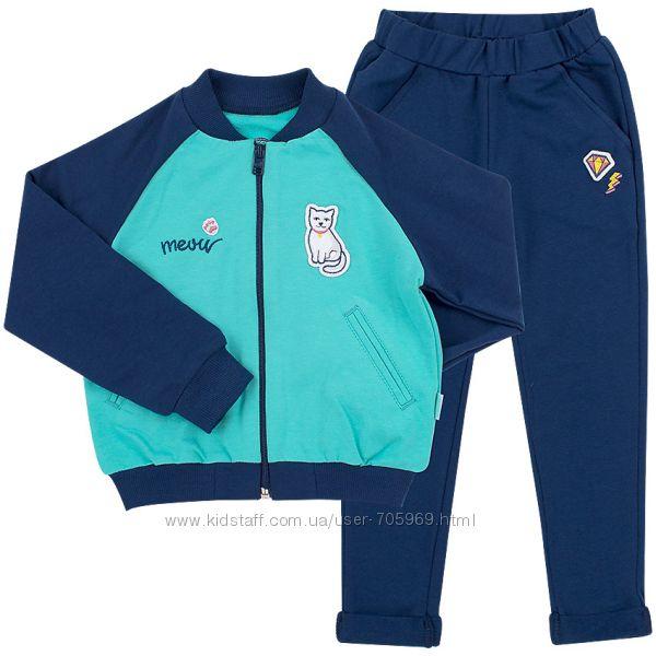 Спортивные костюмы, футболка, штаны и кофты для девочки Бемби