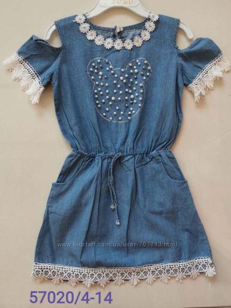 Платье для девочек 4-14 лет. 57020