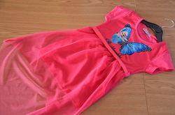 Літнє плаття Frozen
