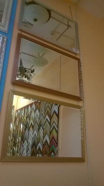 Зеркало в пластиковом багете