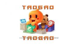 Закупки на Таобао без скрытых процентов