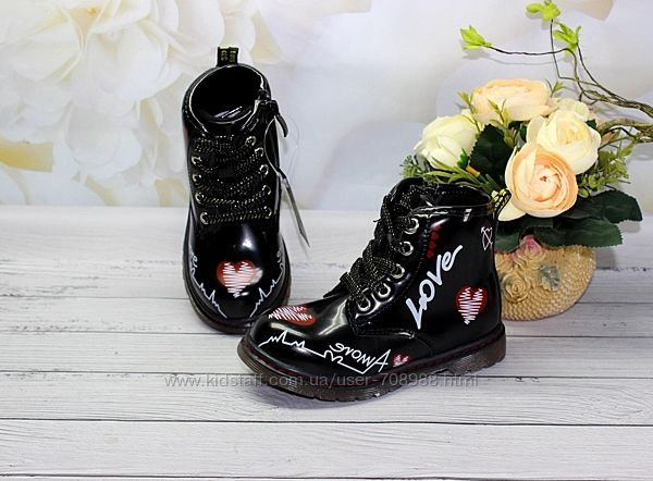 Демисезонные ботинки для девочек стильняшек ортопедическая стелька кожа