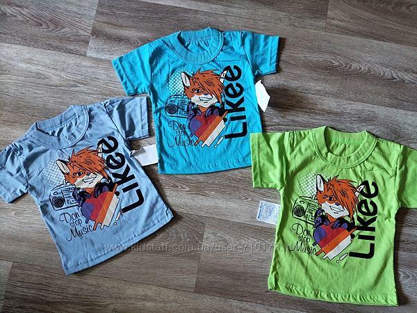 Детская футболка likee, лайк до 8 лет