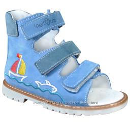 СП ортопедической обуви Форест Орто. Выкуп каждый день