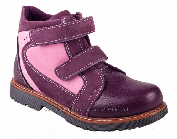 Ботинки ортопедические 4Rest-Orto  06-526