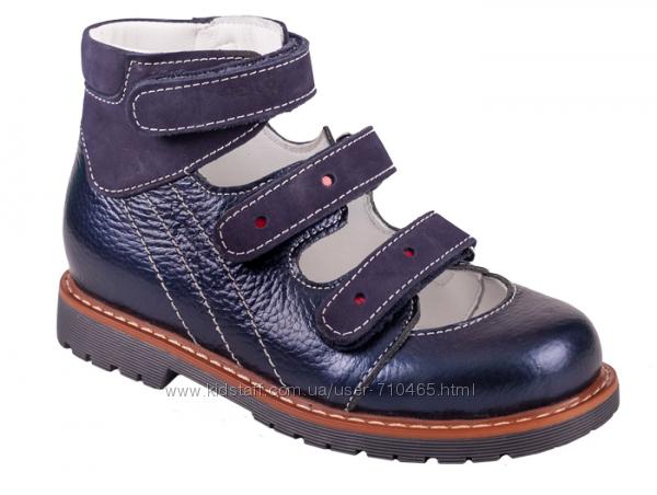 Туфли ортопедические Форест-Орто 06-316