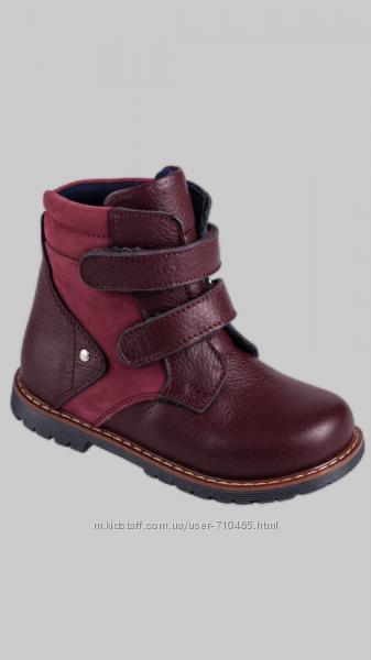 Ортопедические ботинки Форест-Орто 06-539