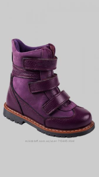 Ботинки ортопедические Форест-Орто 06-568