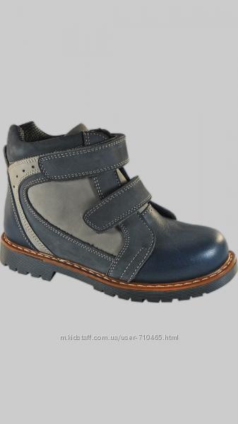 Ботинки ортопедические  06-524